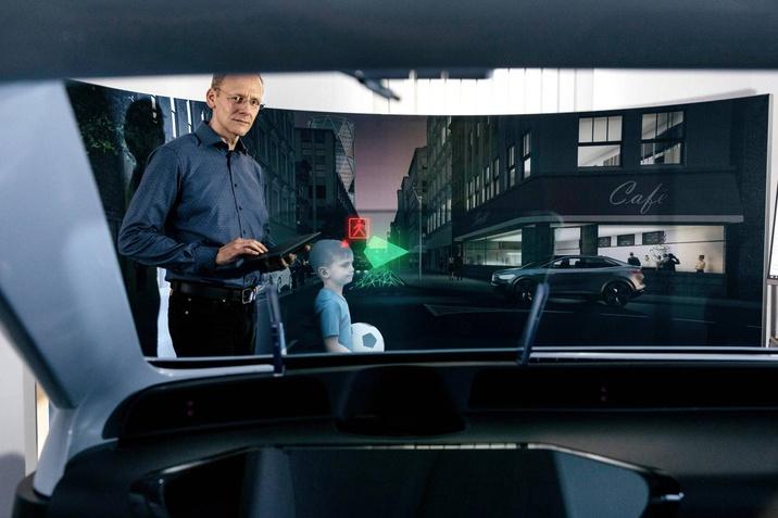 A Volkswagen-csoport egy, a háromdimenziós hologramok területén jelentős technológiai vállalatba fektet be